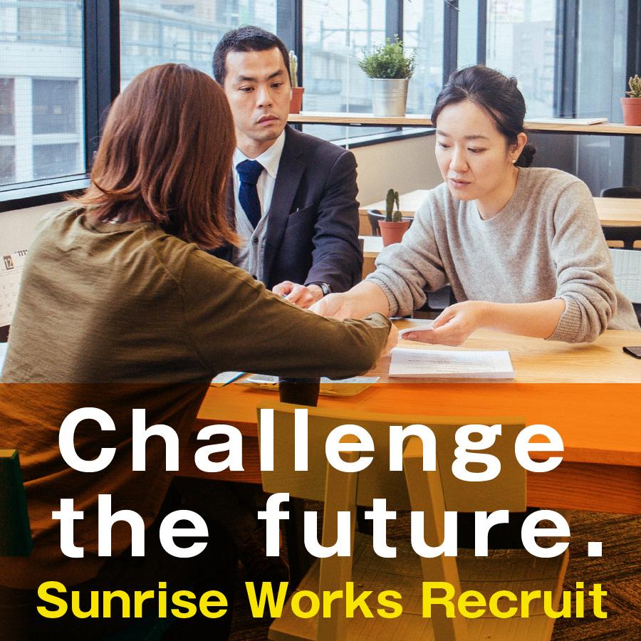 未来へ挑戦。challenge the future.